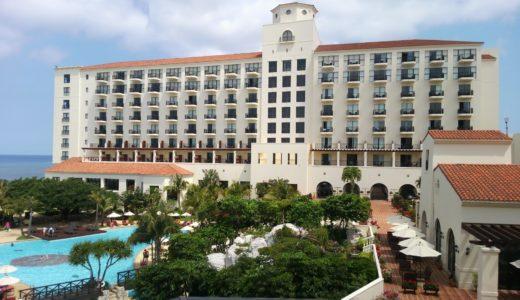 お勧めのホテル 日航アリビラホテル