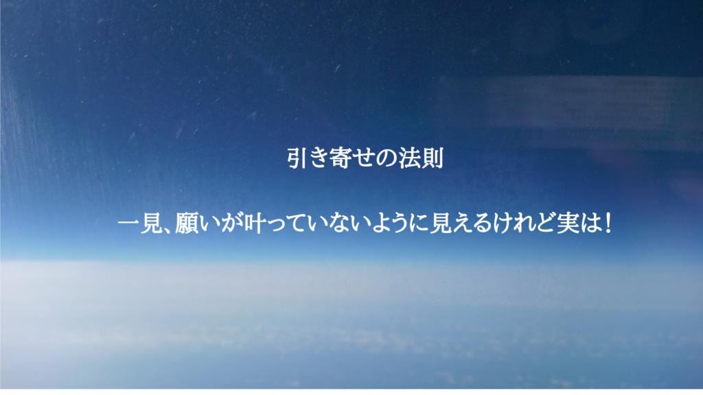 飛行機から見た青空