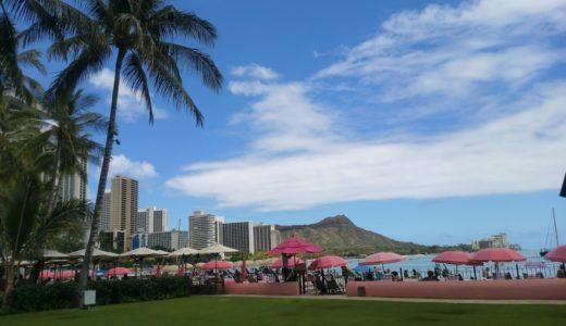 綾瀬はるか     ANAのハワイ便  エアバスA380の発表会に出席!&  CM公開