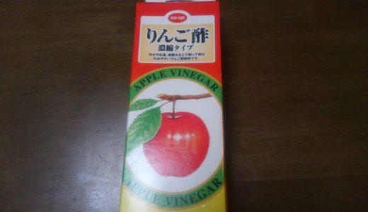 リンゴ酢の効果は、寝る前に飲めば快眠! 体も心もスッキリ元気に!
