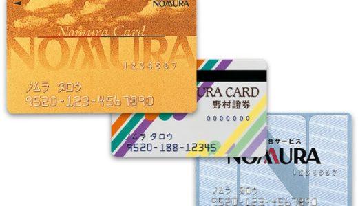 野村カードはセブン銀行から手数料ゼロでお金をおろせます!便利です!